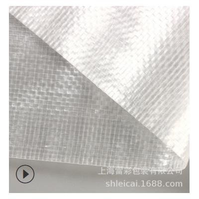 供应全透明编织布卷 淋膜编织布卷料 长度任意裁剪