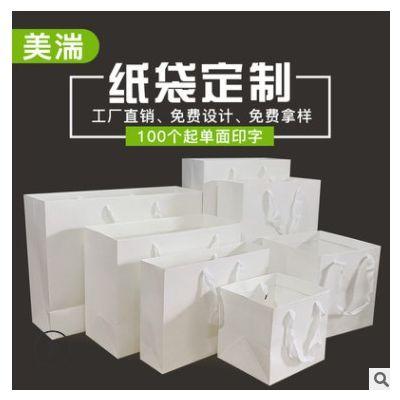 工厂批发 牛皮纸袋服装超市购物袋现货可印刷logo礼品包装手提袋