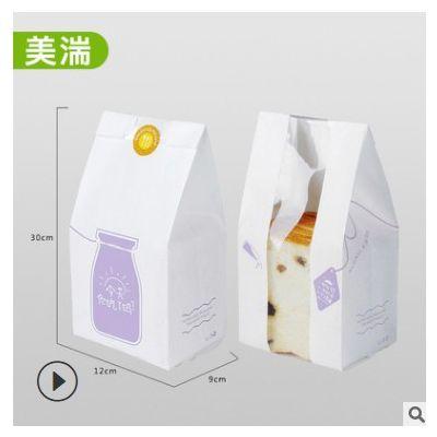 现货批发牛皮纸食品包装袋早餐西点烘焙尖底淋膜开窗防油吐司袋