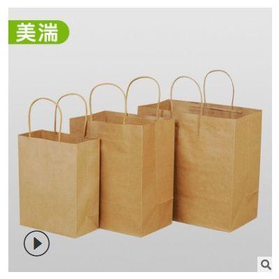 环保牛皮纸外卖打包袋早餐包装西点奶茶牛皮纸手提袋定制现货批发
