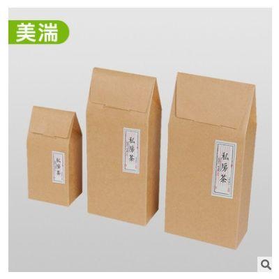 环保牛皮纸茶叶盒花茶枸杞茶叶礼品盒通用可印刷logo茶叶包装盒