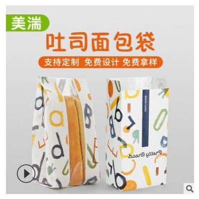 通用牛皮纸防油袋食品袋淋膜开窗尖底烘焙店西点打包吐司面包袋