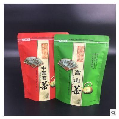 厂家直销 现货茶叶包装袋 通用款茶叶自封袋150g250g凤凰茶包装袋