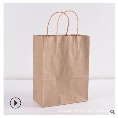 现货手提纸袋定 做logo广告服装包装手提袋白卡牛皮纸礼品袋定 制