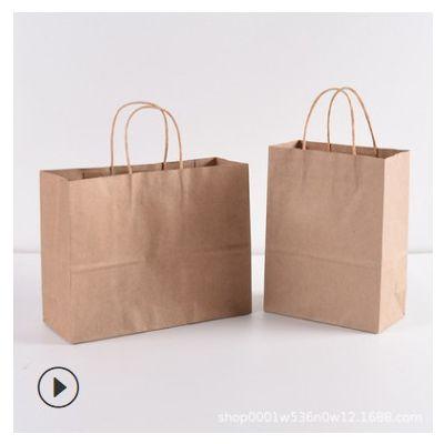 手提牛皮纸袋定 做创意礼品包装袋现货外卖服装购物袋定 制logo