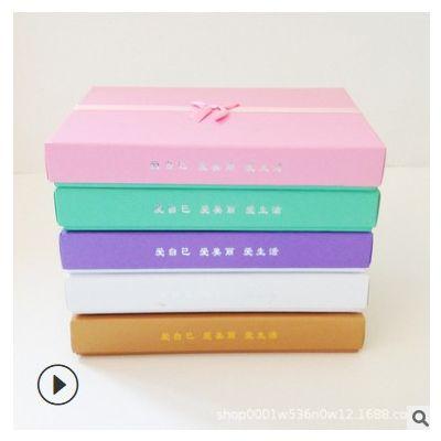 厂家批发首饰礼品包装盒定 做logo彩色包装盒批发广告白卡纸盒