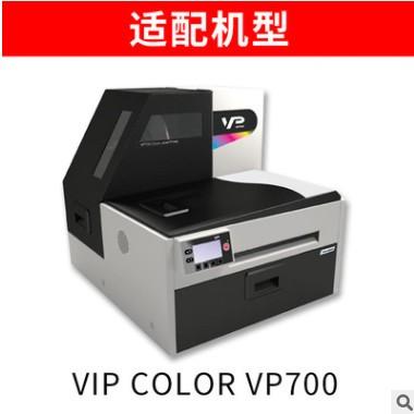 冠印标签机彩色墨水 COLOR打印标签打印机墨盒