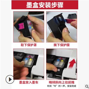 兼容佳能PG830透明墨盒 打印机