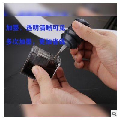 智印适用小米喷墨打印一体机透明墨盒米家打印机黑色彩色替换墨水