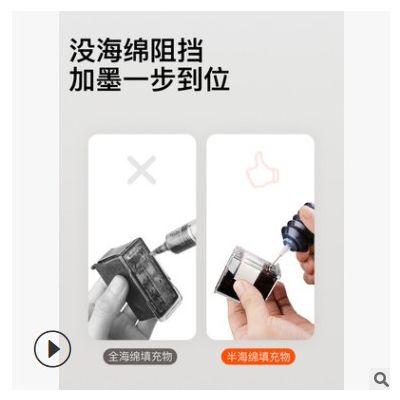 冠印兼容惠普680墨盒可加墨大容量