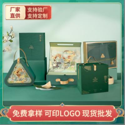 厂家礼盒空盒礼品包装公司商务可定制企业logo月饼礼盒伴手礼盒