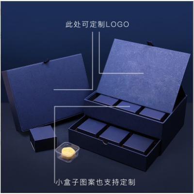 上海工厂抽屉礼盒月饼盒包装盒定制礼品套盒食品盒糕点盒加工印刷