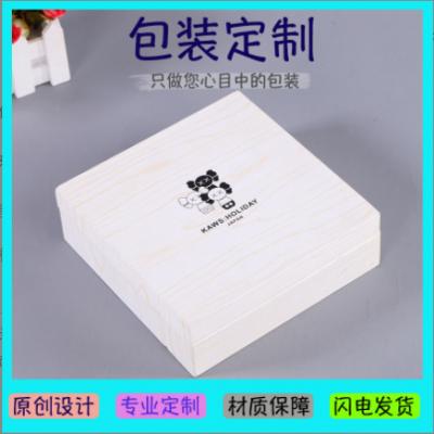 包装盒伴手礼礼盒定制烫金天地盖礼盒长方形生日礼物盒设计logo