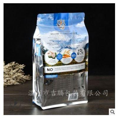 茶叶食品袋休闲零食包装袋狗粮袋自立自封铝箔食品包装八边封袋