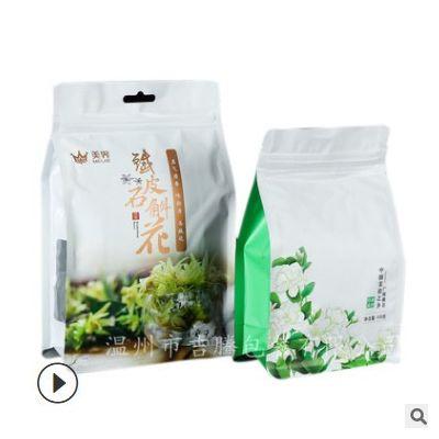 现货花茶包装食品类立体3d保鲜内铝箔牛皮纸八边封自封袋