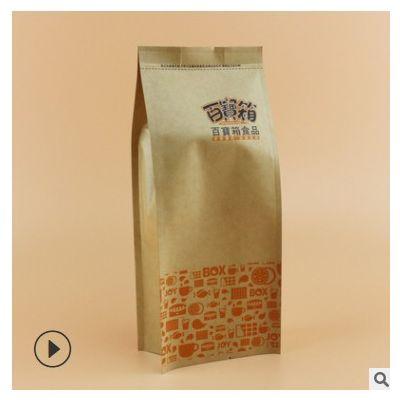 零食牛皮纸食品袋坚果干果八边封包装袋防油休闲食品包装袋定做