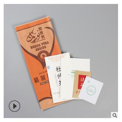 牛皮纸茶叶包装袋定做铝箔内膜茶叶小泡袋茶叶风琴中封袋定制印刷